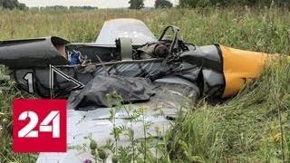 Момент падения легкомоторного самолета в Подмосковье попал на видео - Россия 24