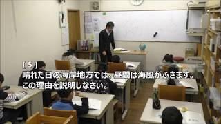 四谷大塚予習シリーズ 公立中高一貫校対策 春期講習6年生 より 本来は、...