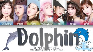 OH MY GIRL (오마이걸) - Dolphin (Color Coded Lyrics Eng/Rom/Han/가사)
