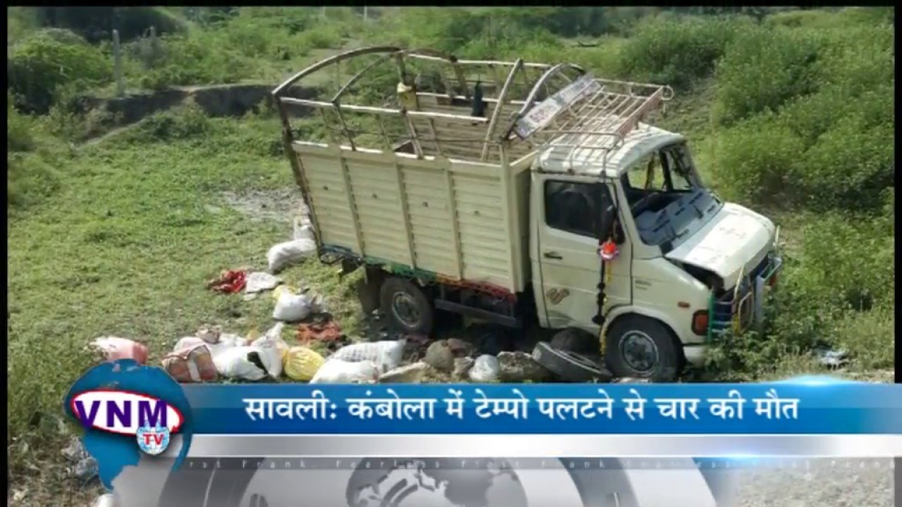 VNM HEADLINE Fatal Accident on Savli Highway,4 Dead 03 11 16