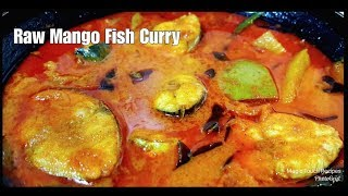 Raw Mango Fish Curry Recipe - Authentic South Indian Fish curry - Meen maanga curry- மீன் குழம்பு