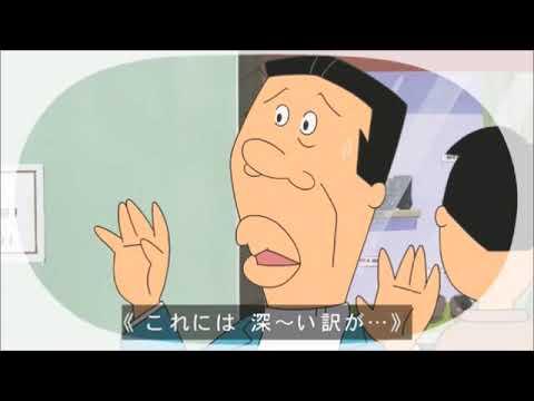 杉田智和と日高のり子の若本規夫あるある『なんであの口調になったのか』