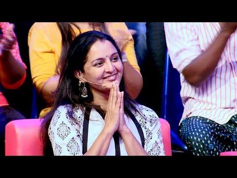 Chaya Koppayile Kodunkattu l Lady Super Star and Gopi Sunder is coming! l Mazhavil Manorama