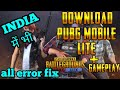 PUBG MOBILE: HOW TO DOWNLOAD PUBG MOBILE LITE IN INDIA | AJGAMING(HINDI)