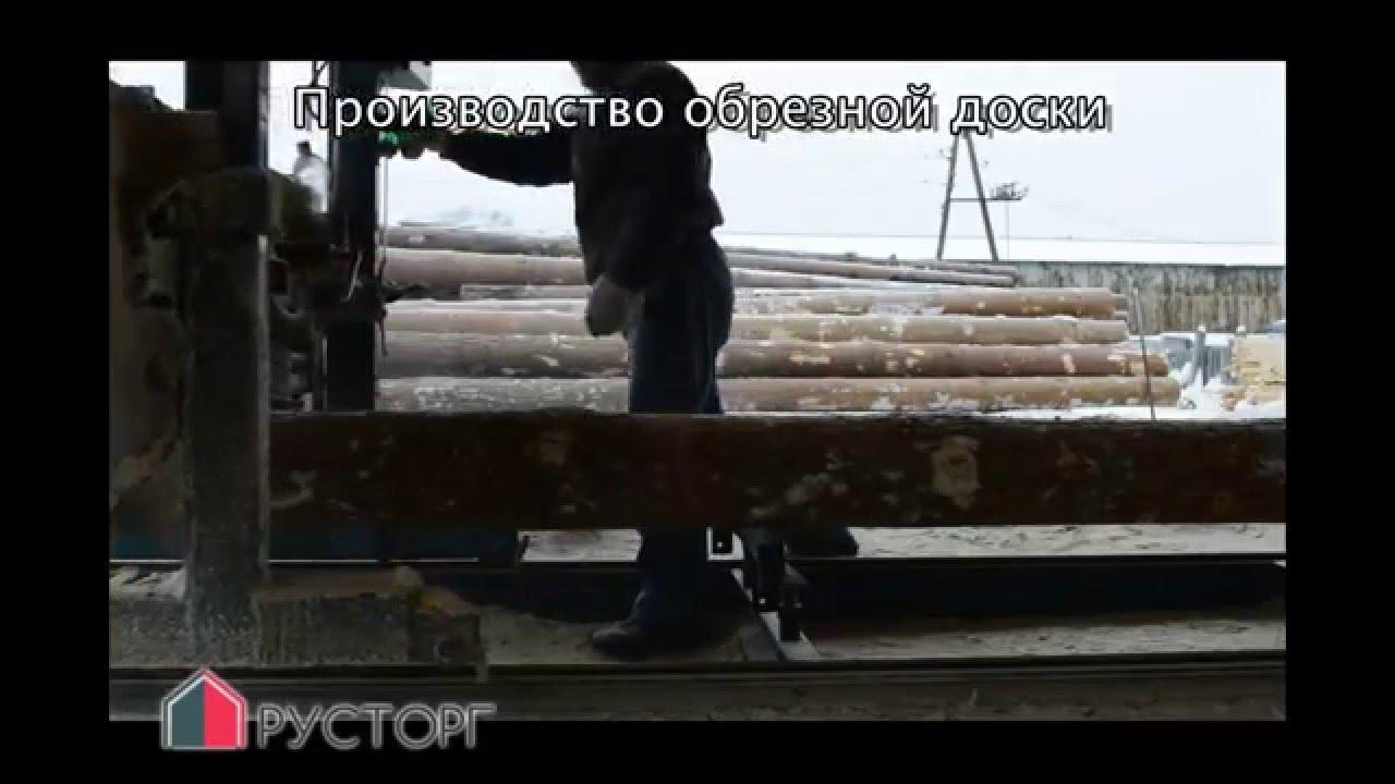 На нашем оптовом складе вы можете купить массив досок дуба, ясеня, бука по самым низким ценам в московском регионе. Здесь указаны не все породы, которые есть у нас на складе. Для уточнения цены и наличия звоните нашим менеджерам или пишите на адрес foresta2006@mail. Ru · полный прайс на.