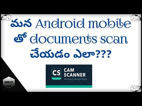 How To Scan Documents Using Android Mobile With Camscanner Application In Telugu  mobile Scanner