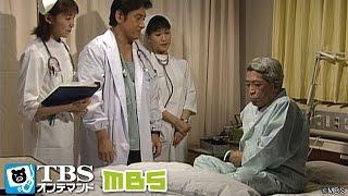病院には、初期の肝硬変で入院している小沼(阿木五郎)という老人がいた。...