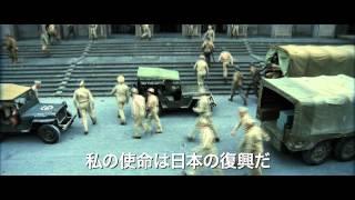 日本の再建のために命をかけた男たちがいた― 7月27日公開!映画『終...