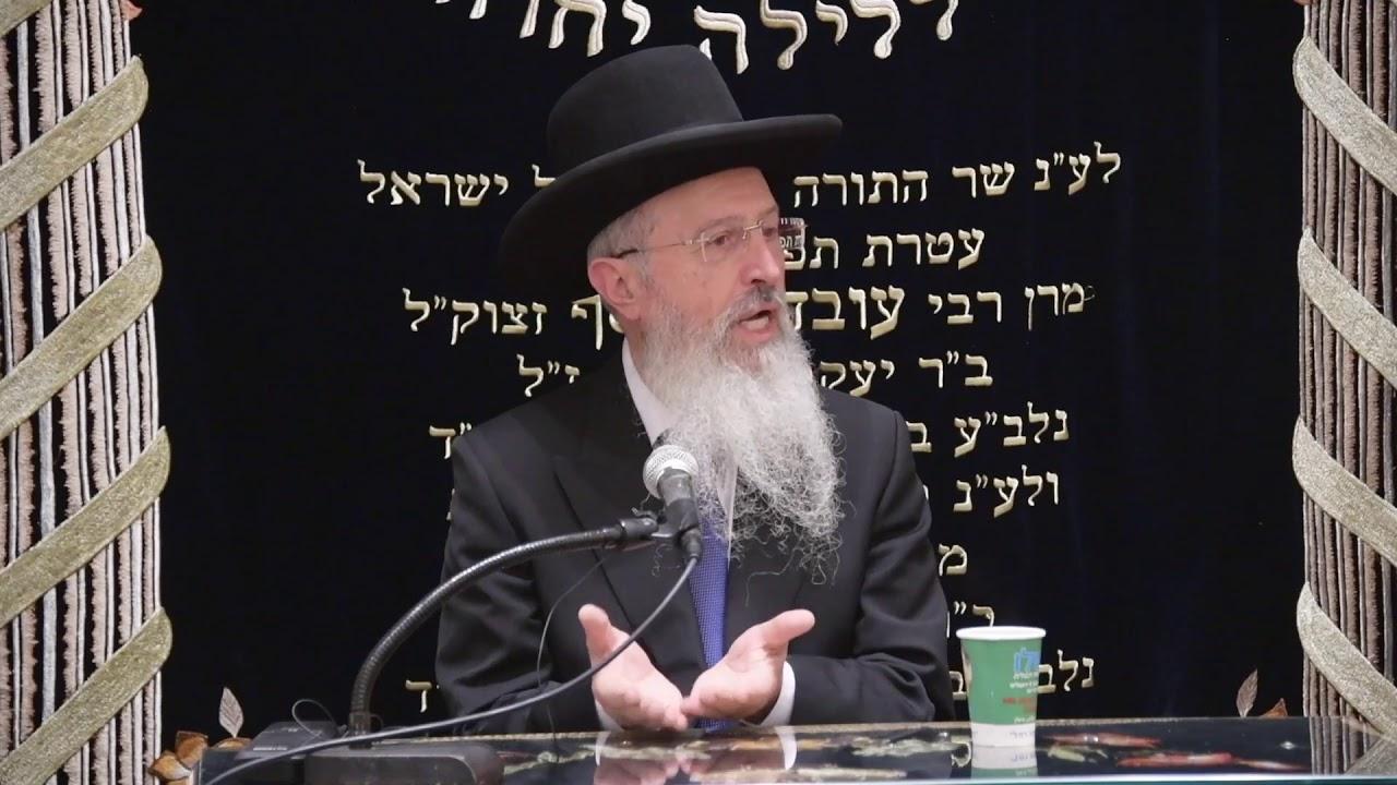 הרב אברהם יוסף שליט״א בבית מדרש יחוה דעת חול המועד פסח תשע״ט
