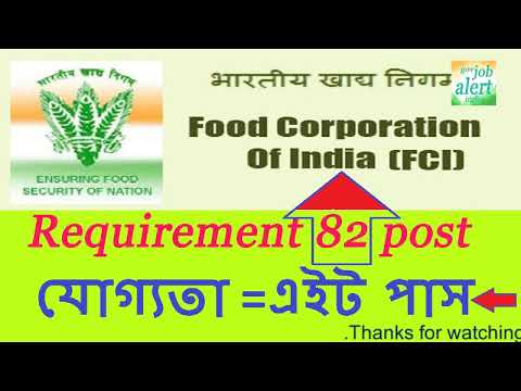 food corporation of india recruitment 2017 west bengal