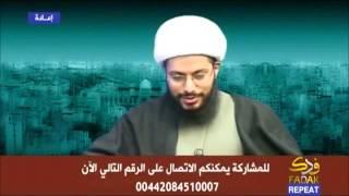 رد الشيخ ياسر الحبيب على الوهابي سفيان من الجزائر