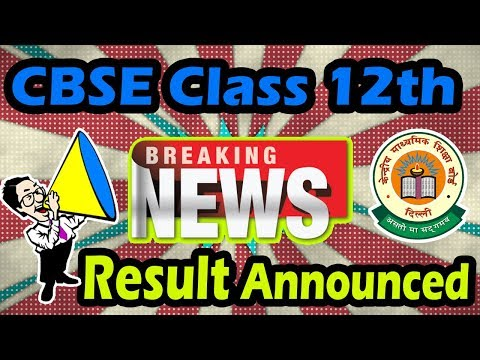 CBSE announces Result for Class 12th | Know How to check on Mobile