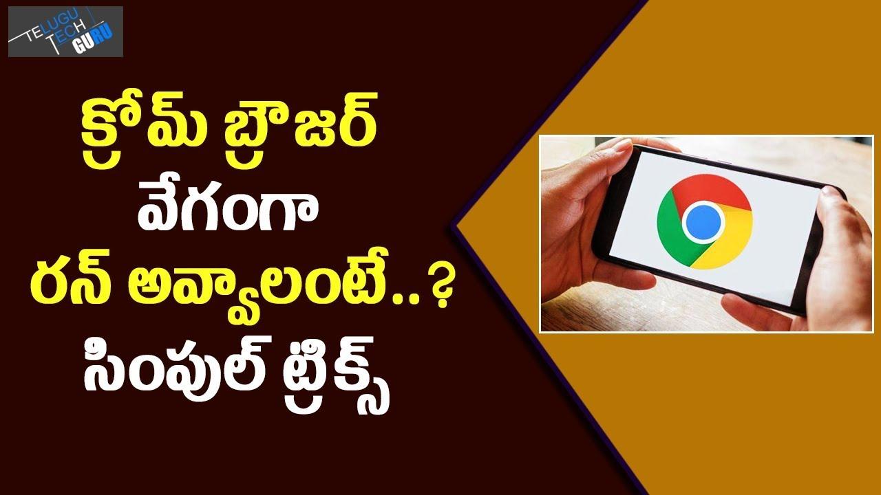best mobile data samsung under 20000 tech guru