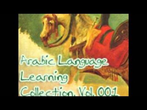 HOW TO LEARN ARABIC LANGUAGE FULL AUDIOBOOK ENGLISH UNABRIDGED - 2017