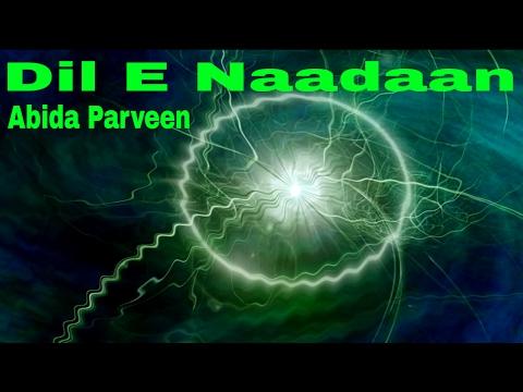 Dil-E-Naadaan   Sufi Kalaam   Abida Parveen   Times Music Spiritual
