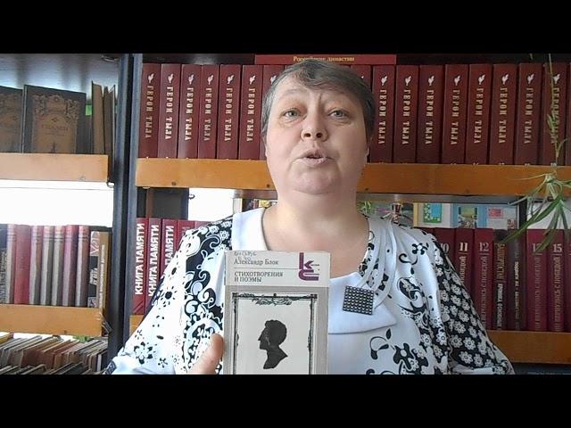 Изображение предпросмотра прочтения – ИринаФедорова читает произведение «Весенний день прошел без дела» А.А.Блока
