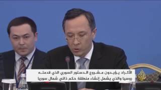 موسكو تحتضن مؤتمر الأكراد الدولي