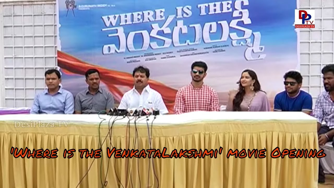 'Where is the VenkataLakshmi' new Telugu movie Opening | Hero Suman, Comedian Naveen | DesiplazaTV