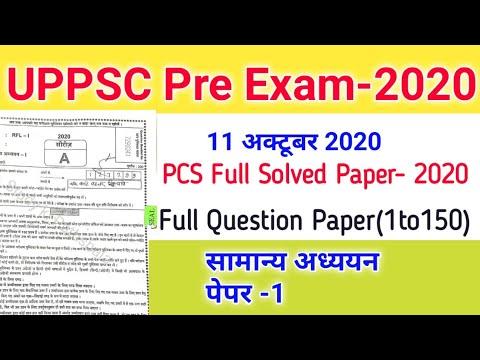 UPPSC Pre Exam 2020, Full Question Paper-1 ,pcs 2020 Full Paper Gs ,pcs Answer Key 2020
