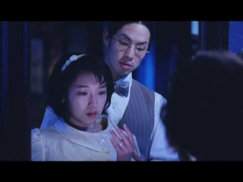 映画『ホーンティング・ラヴァー ~血ぬられた恋人たち~』予告編