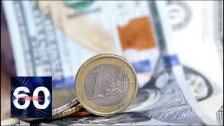 Гражданские долги: кредитная нагрузка россиян выросла в 1,5 раза! 60 минут от 17.07.19
