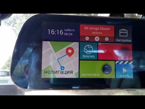 Зеркало автомобильный регистратор DVR D22 (на 2 камеры + навигация)