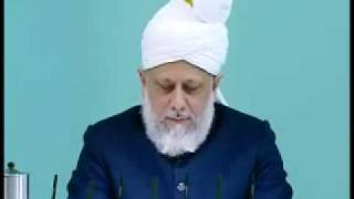 Friday Sermon: 29th January 2010 - Part 4 (Urdu)