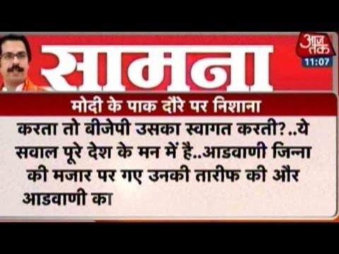 Shiv Sena Raises Question On Narendra Modi's Pakistan Visit