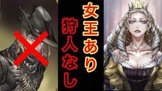 真の絶望... 人狼アプリゲーム【人狼ジャッジメント】 盤面情報付き実況...