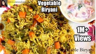 ସହଜ ଭେଜ୍ ବିରିୟାନୀ | Vegetable Biryani Recipe using Pressure Cooker | Odia