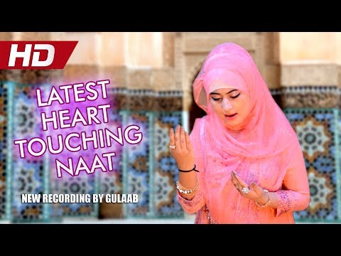 LATEST HEART TOUCHING NAAT - JAB ZUBAAN PAR MUHAMMAD - GULAAB - OFFICIAL HD VIDEO - HI-TECH ISLAMIC