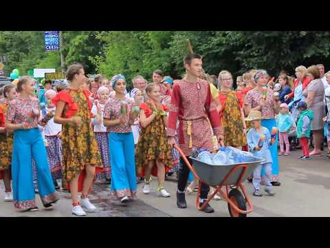 День города Советска Кировской области