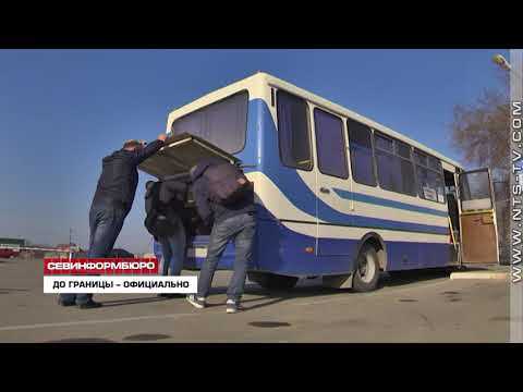 Власти Крыма запустили официальный маршрут до границы с Украиной
