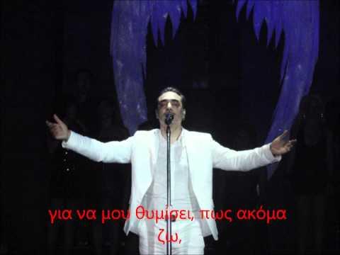 Notis Sfakianakis-Πάλι (στίχοι)