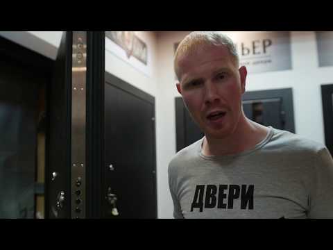 Видеообзор металлической двери Йошкар-Ола ТехноЛюкс