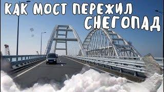 Крымский мост(январь 2019) ПРОЕЗД Мост после СНЕГОПАДА Укладка РЕЛЬС на протоке СТАПЕЛЬ на Тузле