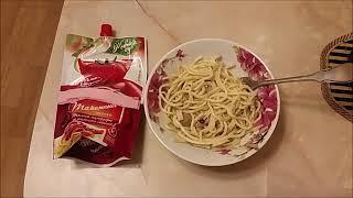Спагетти с тушенкой по-флотски