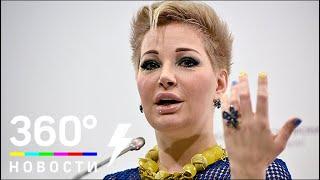 Мария Максакова отозвала свой иск по квартире на Краснопресненской набережной
