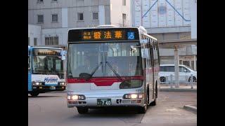 函館バス T2327 機関区前→函館駅前 36系統 【元東急バスAO638】 日野BRC