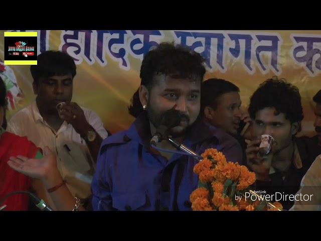 ???? ?????? Jittu Khare Badal Bundelkhand