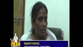 Rajmati Nishad, SP || Gorakhpur, Uttar Pradesh