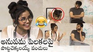 Hero Ram And Anupama Making Hilarious Fun | Hello Guru Prema Kosame | Manastars