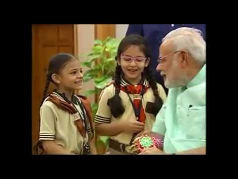 Children sing songs to PM Modi on the occasion of Raksha Bandhan