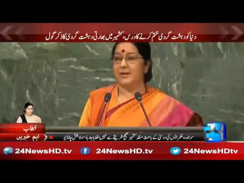 Indian Foreign Minister baseless allegations on Pakistan