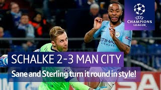 Schalke vs Man City (2-3) | UEFA Champions League Highlights