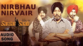 Nirbhau Nirvair | Millind Gaba | Sardaar Saab | New Punjabi Song with CRBT codes | Music & Sound