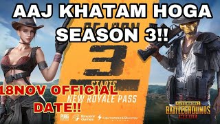 aaj officially khatam hoga season 3 janiye kab aayega season 4 pubgmobile