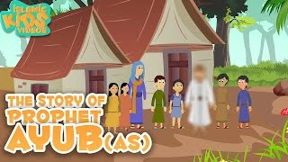 Prophet Stories For Kids   Story of Prophet Ayub (AS)   Islamic Kids Stories with Subtitle