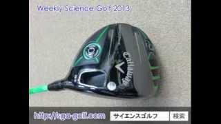 http://www.sga-golf.com/ □ クラブフィッティングとレッスンを融合させ...