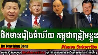 Cambodia Hot News VOD Voice of Democracy Radio Khmer Afternoon Tuesday 10/03/2017